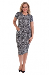 PRE ORDER: Feminine Fitted Monochrome Midi Dress