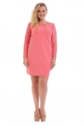 PRE ORDER: Chic Short Asymmetric Lace Shoulder Dress - Coral