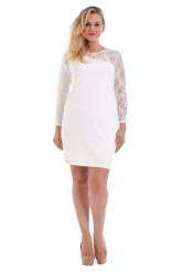 PRE ORDER: Chic Short Asymmetric Lace Shoulder Dress - Cream