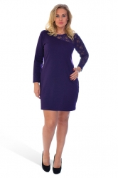 PRE ORDER: Chic Short Asymmetric Lace Shoulder Dress - Purple